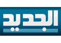 Al Jadeed (LIB)